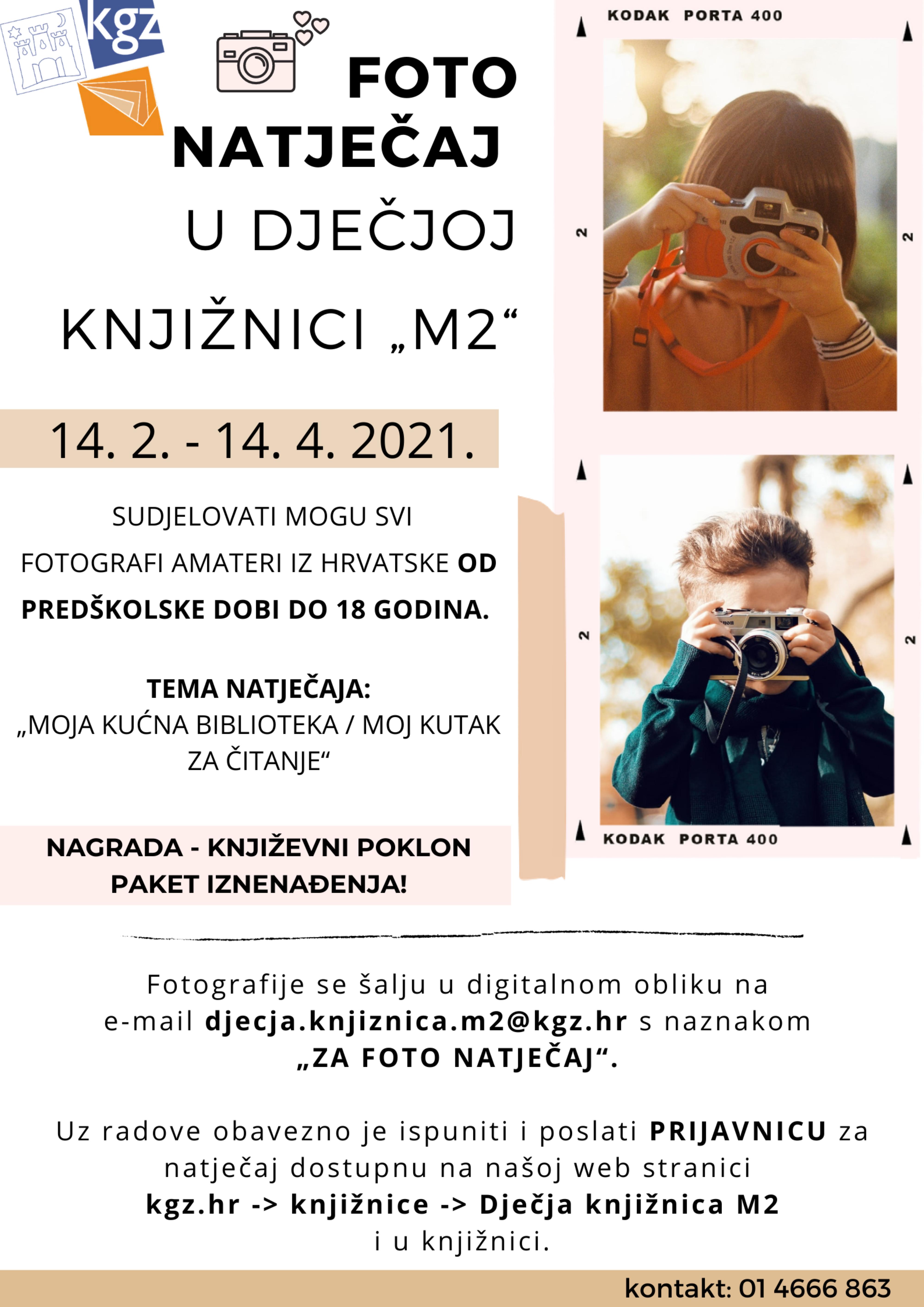 """DETALJI FOTO NATJEČAJA ZA DJECU I MLADE U DJEČJOJ KNJIŽNICI """"M2"""","""